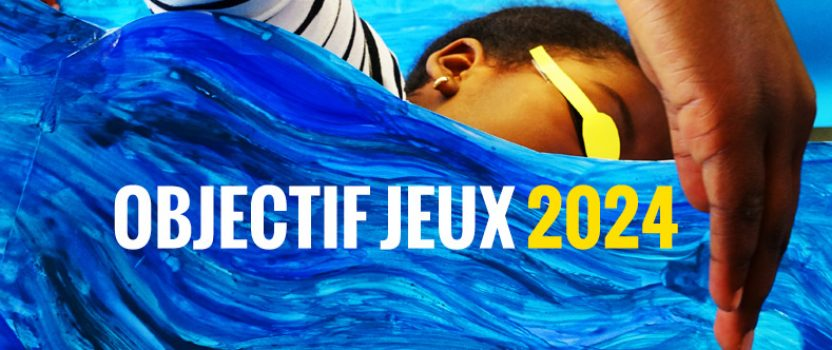 <strong>Exposition OBJECTIF JEUX 2024</strong>